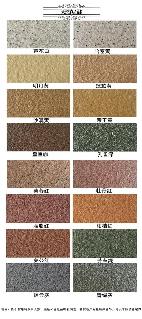 ps彩室内平图地毯素材